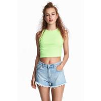 H&M Krótka koszulka 0562963002 Żółty